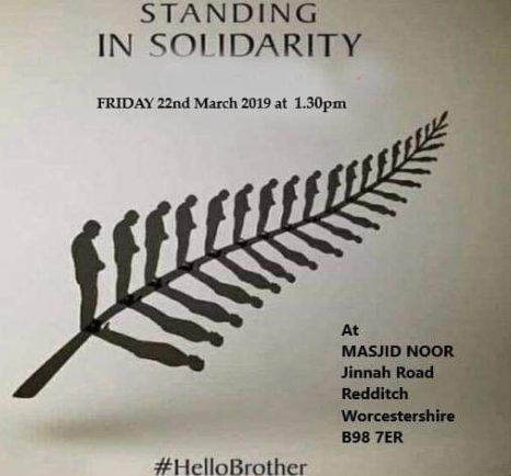 Standing in solidarity – all welcome to Unity Gathering at Redditch Mosque